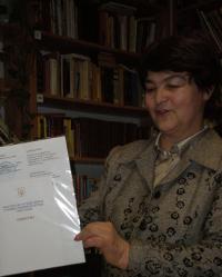 Ольга Пугач