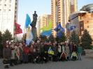 137 річниця від дня народження  Лесі  Українки