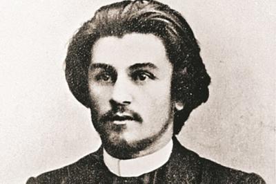 Молодий Малевич